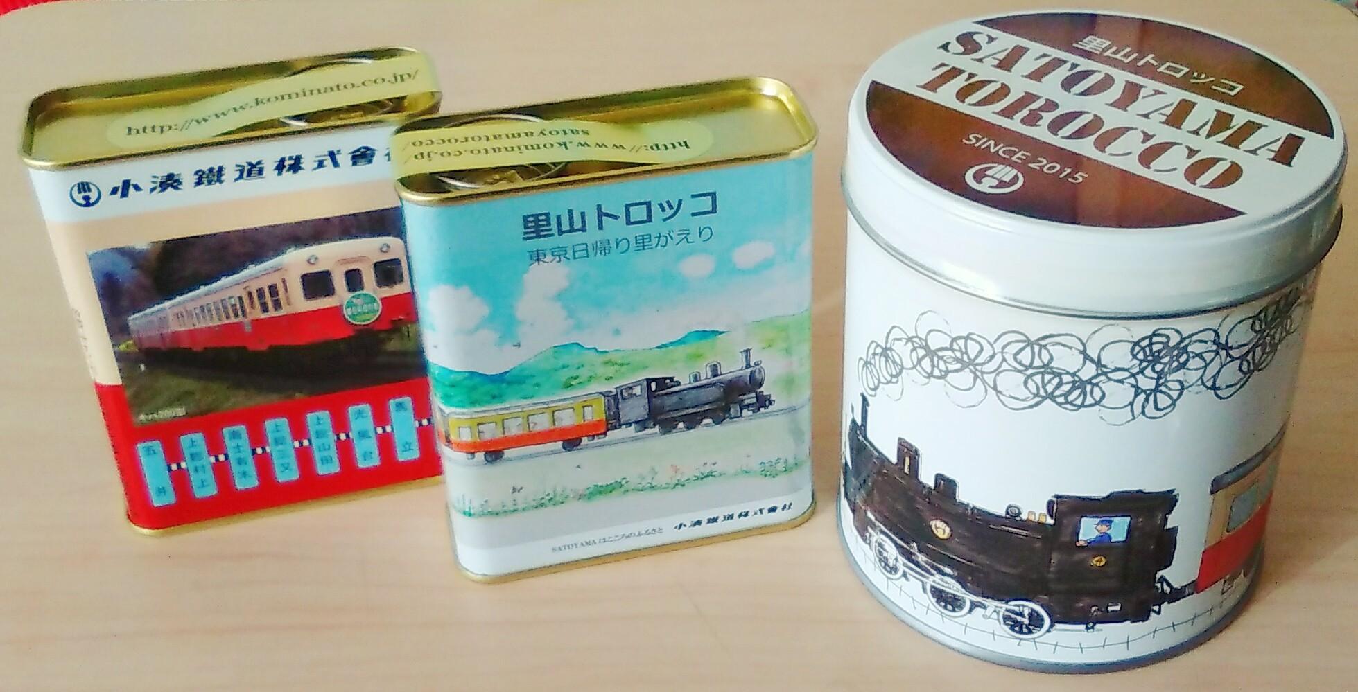 小湊鉄道 土産