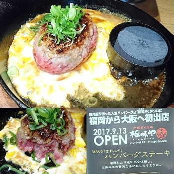 blog2018032403.jpg