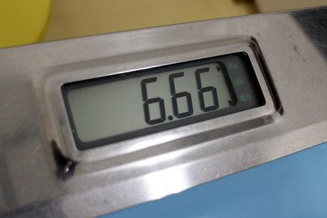 なんと!!666