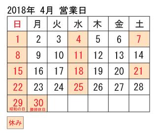 20184i.jpg