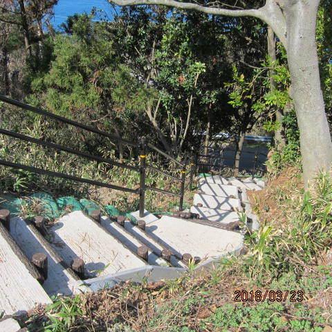 アクセス階段