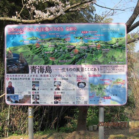 王子山公園入り口