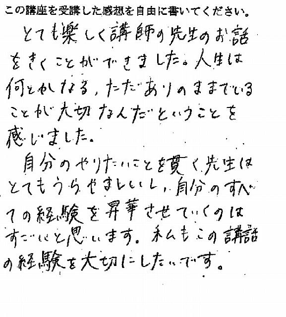 20171121石巻高校good③