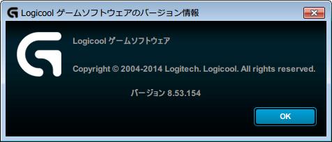 Logicool ゲーミングソフトウェアを 8.53 にアップデートしてみました