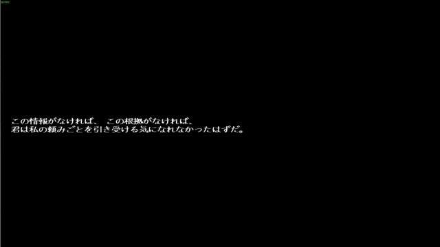 Penumbra: Black Plague 日本語化 Mod(Penumbra_BP_Jpn_ver1.2.zip skimafork) フォントサイズ 24px