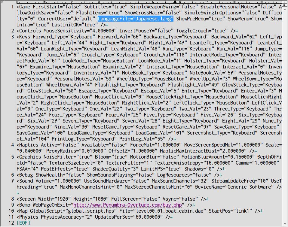 Penumbra: Overture 日本語化設定、日本語化 Mod 導入後、settings.cfg ファイル LanguageFile 箇所の English.lang から Japanese.lang に変更して保存
