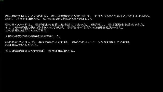 Penumbra: Overture 日本語化 Mod(Penumbra_EP1_Jpn_ver1.3.zip skimafork) フォントサイズ 24px