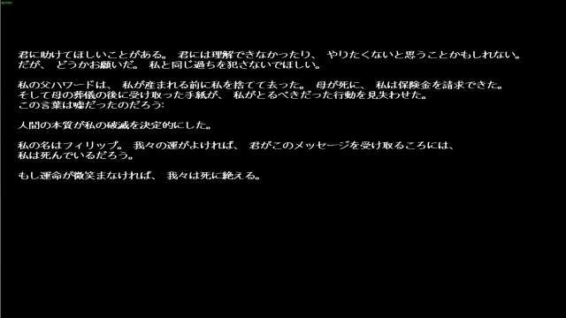 Penumbra: Overture 日本語化 Mod(Penumbra_EP1_Jpn_ver1.3.zip+Penumbra_EP1_Jpn_ver1.3_high.zip skimafork) フォントサイズ 36px(高解像度向けフォント)導入