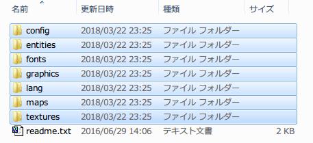 SOMA 日本語化 Mod ファイル(SOMA日本語化.zip)