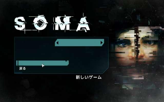 SOMA 日本語化 Mod ファイル(SOMA日本語化.zip)導入後のニューゲーム選択時に表示されるゲームモード画面、未翻訳ため空白表示