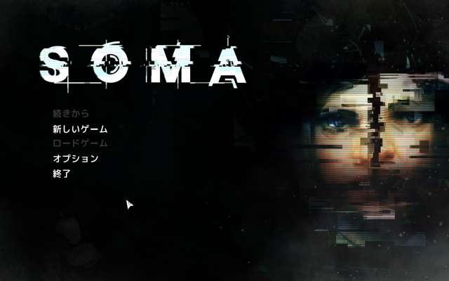 SOMA 日本語化 Mod ファイル(SOMA日本語化.zip)導入後のゲームタイトル画面