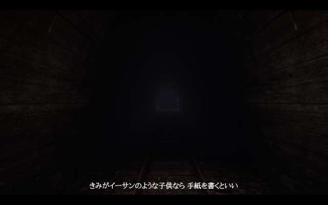 The Vanishing of Ethan Carter ゲーム画面(日本語化)