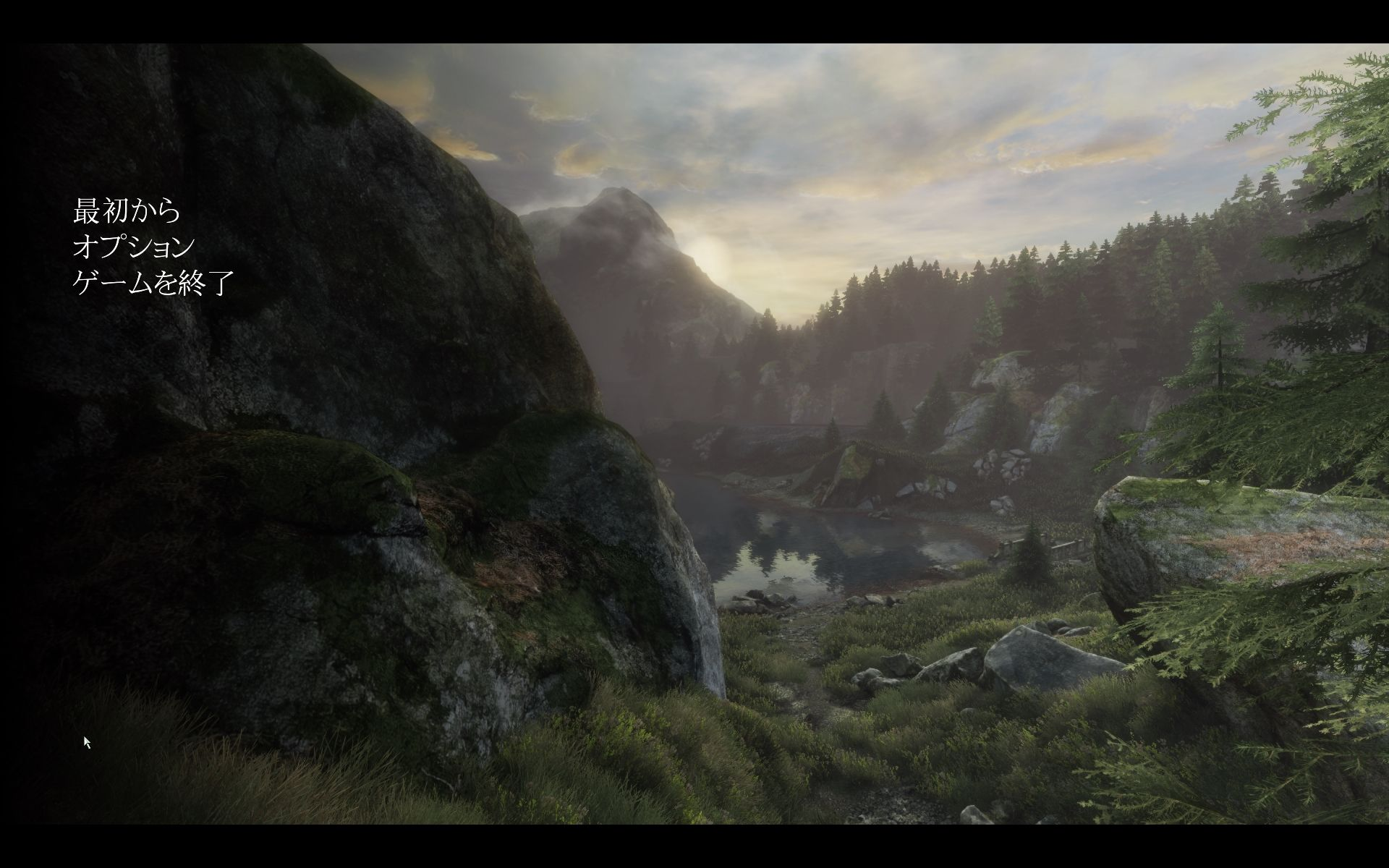 The Vanishing of Ethan Carter タイトル画面(日本語化)
