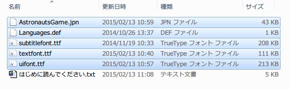 The Vanishing of Ethan Carter 日本語化 Mod ファイル(EthanCartarJP0213.zip)
