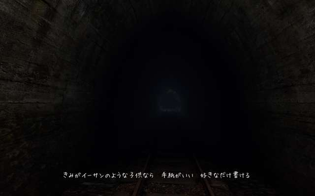 The Vanishing of Ethan Carter Redux ゲーム画面(日本語化)