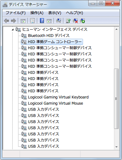 PC Steam METAL GEAR SURVIVE(メタルギア サヴァイヴ) デバイスマネージャーからコントローラー無効化方法