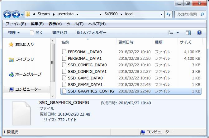 PC Steam METAL GEAR SURVIVE(メタルギア サヴァイヴ)