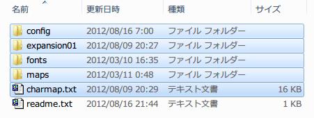 Penumbra: Black Plague、Requiem 日本語化 Mod(Penumbra_BP_Jpn_ver1.2.zip skimafork) フォントサイズ 24px 導入、「config」、「expansion01」、「fonts」、「maps」 フォルダと 「charmap.txt」 ファイルを redist フォルダに上書き