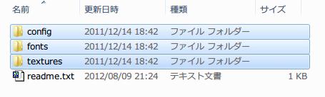 Penumbra: Overture 日本語化 Mod(Penumbra_EP1_Jpn_ver1.3.zip skimafork) フォントサイズ 24px 導入、「config」、「fonts」、「textures」 フォルダを redist フォルダに上書き
