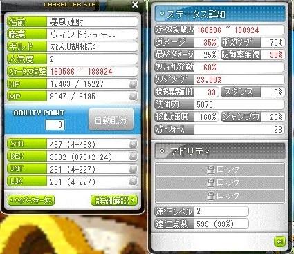 Maple_180115_211144.jpg