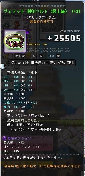 Maple_180116_233027.jpg