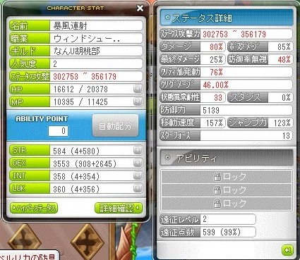 Maple_180121_180409.jpg