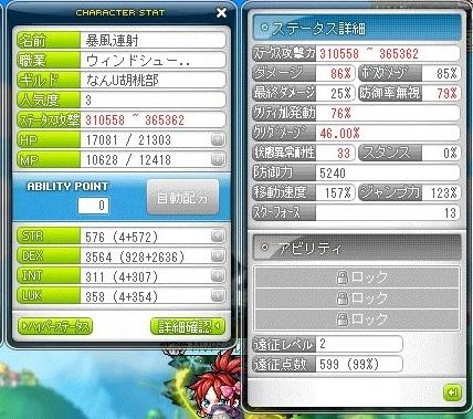 Maple_180122_223901.jpg