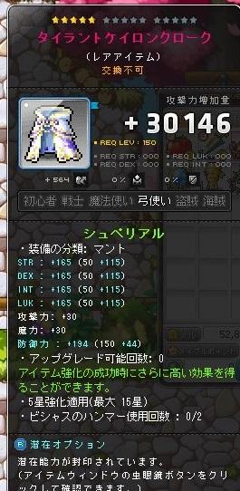 Maple_180201_223232.jpg