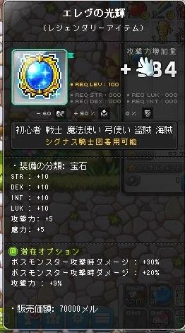 Maple_180201_225522.jpg