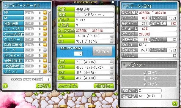 Maple_180201_225750.jpg