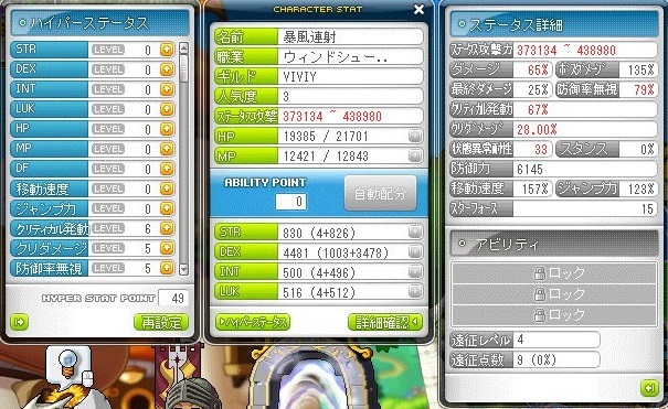Maple_180204_224112.jpg