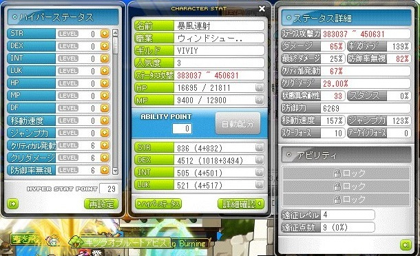 Maple_180209_213837.jpg