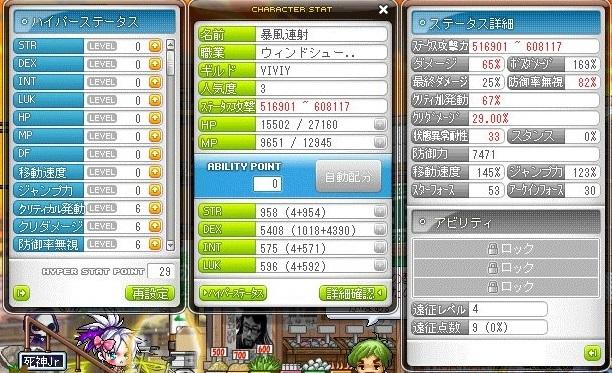 Maple_180211_233849.jpg
