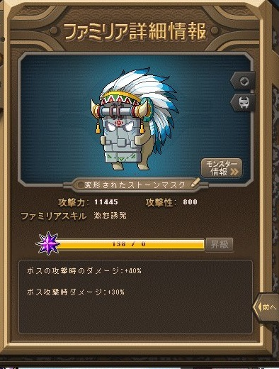 Maple_180212_215115.jpg