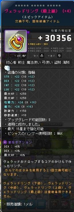 Maple_180224_220609.jpg
