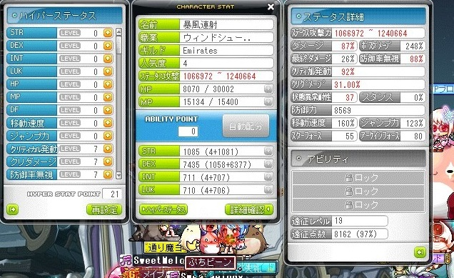 Maple_180226_222352.jpg