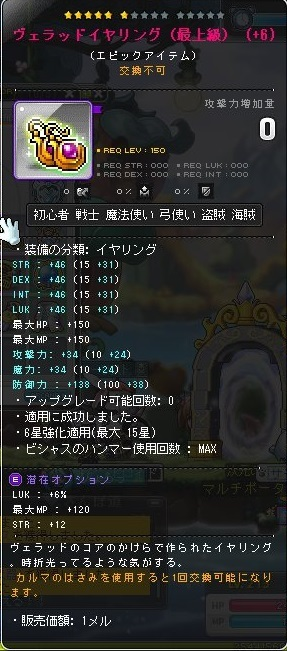 Maple_180318_083748.jpg
