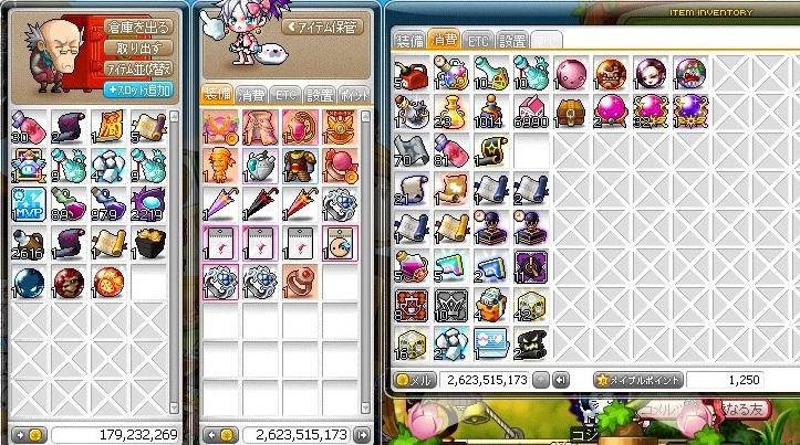 Maple_180318_225859.jpg