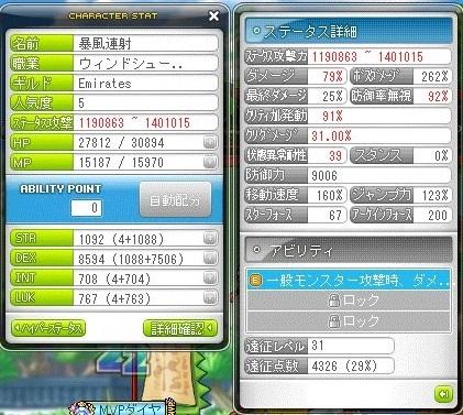 Maple_180318_232153.jpg