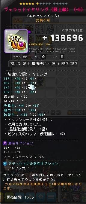Maple_180321_184812.jpg