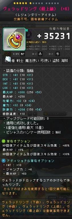 Maple_180328_225134.jpg
