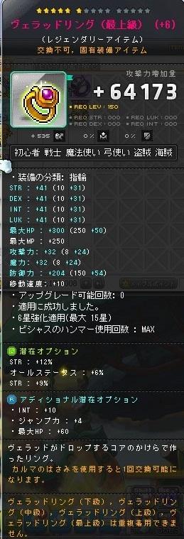 Maple_180328_225227.jpg