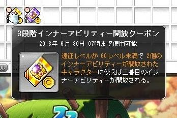Maple_180401_071929.jpg