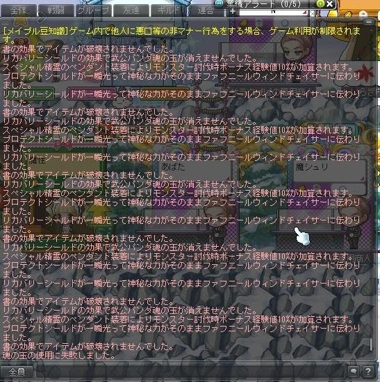 Maple_180401_074029.jpg