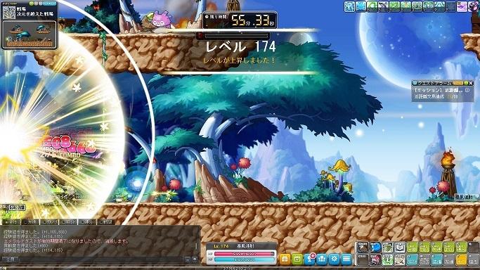 Maple_A_180117_214133.jpg