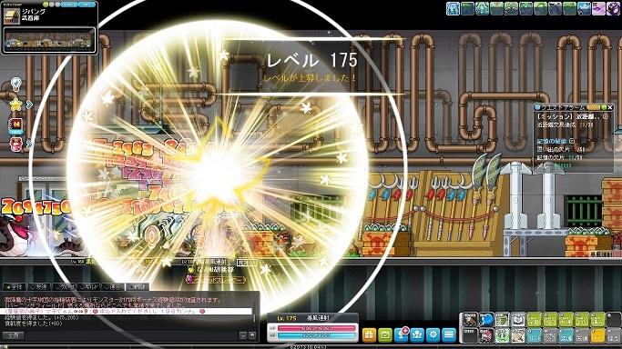 Maple_A_180117_215714.jpg
