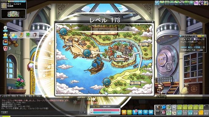 Maple_A_180121_173008.jpg