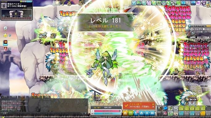 Maple_A_180121_230739.jpg