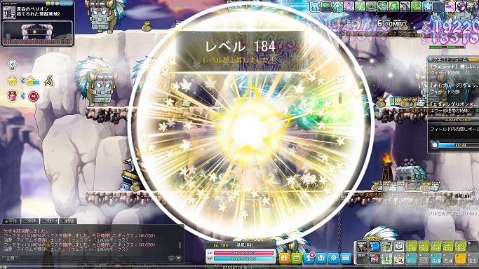 Maple_A_180125_213523.jpg