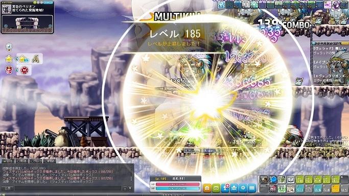 Maple_A_180125_215627.jpg